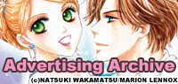 You can find your favorite Harlequin manga from the collection of advertisements here!