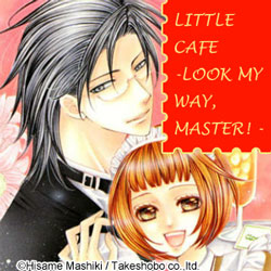 Little Cafe - Look my Way Master feature page label