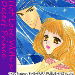 Hot Love With a Desert Prince feature page label
