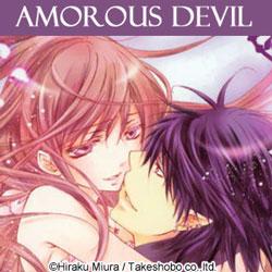 Amorous Devil feature page label
