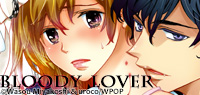 Here Comes Sweet Vampire Love!