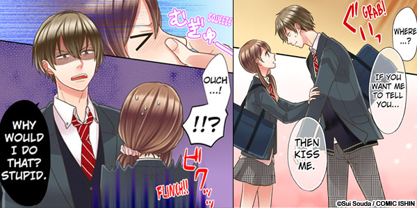 A SECOND AWAY FROM A KISS (4) image