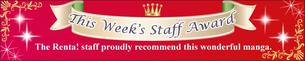 Staff Award