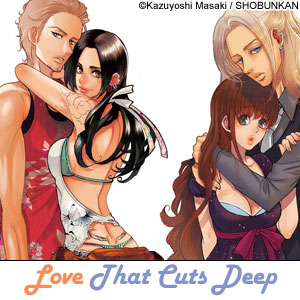 LOVE THAT CUTS DEEP