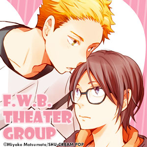 F.W.B. THEATER GROUP -THE CALLOUS WRITER AND THE SUCKER ROOKIE-