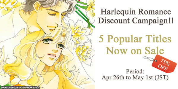 Harlequin Discount Campaign