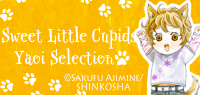 Sweet little cupids (and sometimes adorable little devils) help to save the bittersweet love of grownups in the series compiled below ♥