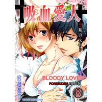 Bloody Lover: Forbidden Tryst (8)