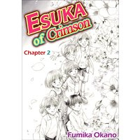 ESUKA of Crimson Chapter2