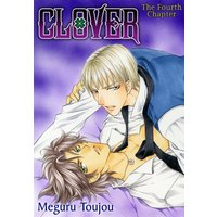 CLOVER The Fourth Chapter