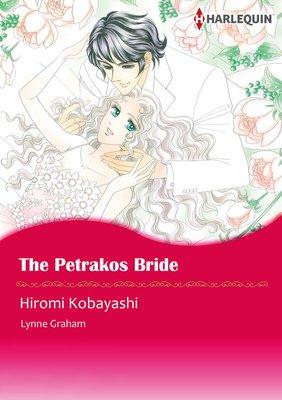 The Petrakos Bride