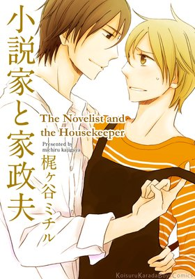 The Novelist and the Housekeeper (1)
