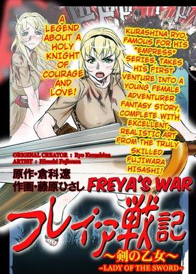 FREYA'S WAR