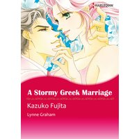 A Stormy Greek Marriage The Drakos Baby 2