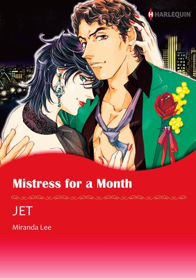 MISTRESS FOR A MONTH Three Rich Men 2