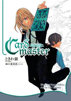 Card Master 1