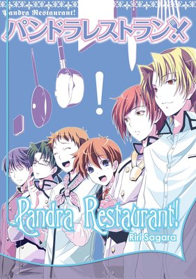 [Bundle] Pandra Restaurant!