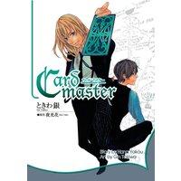 [Bundle] Card Master