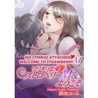 NO STRINGS ATTACHED: WELCOME TO STRAWBERRY M