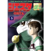 THE MAGICAL CAT GHEE Vol.5