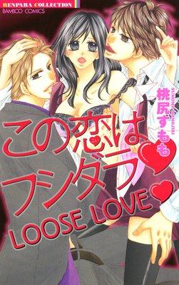 LOOSE LOVE