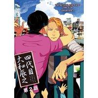 TATSUYUKI OYAMATO THE 4TH (2)