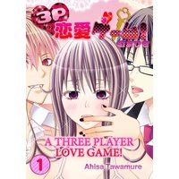 A THREE PLAYER LOVE GAME!