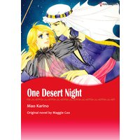 ONE DESERT NIGHT