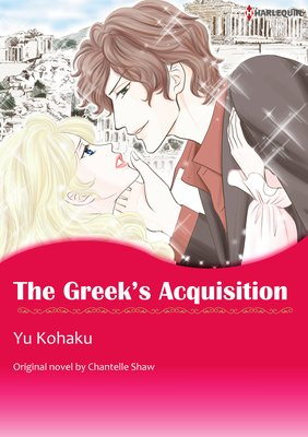 THE GREEK'S ACQUISITION