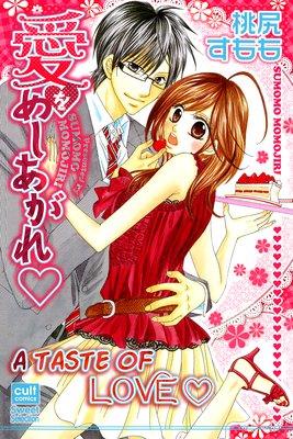 A TASTE OF LOVE!