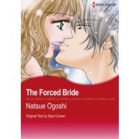 [Bundle] Marriage for convenience Vol.1