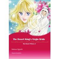 [Bundle] Virgin selection Vol.2