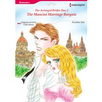 [Bundle] Love, and Revenge Selection Vol.3