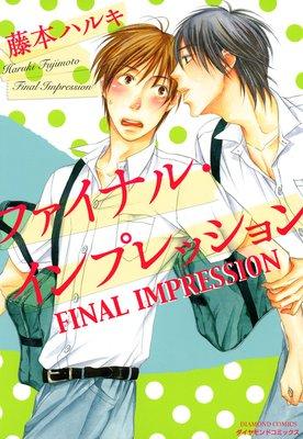 FINAL IMPRESSION cover