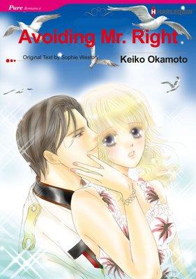 [Bundle] Pure romance Selection Vol.1