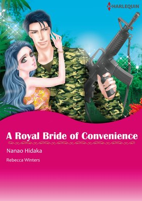 [Bundle] Rebecca Winters Best Selection Vol.2