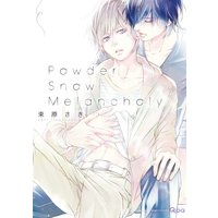POWDER SNOW MELANCHOLY [PLUS Renta!-ONLY BONUS]