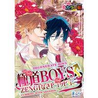 DEGENERATE BOYS -CUMMING WITH ABANDON-
