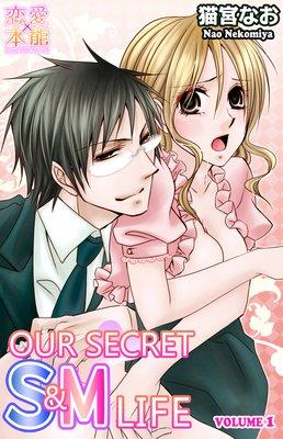 OUR SECRET S&M LIFE VOLUME 1