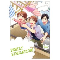 FAMILY SIMULATION!! [PLUS Renta!-ONLY BONUS]