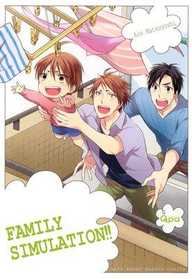 FAMILY SIMULATION!! [PLUS Renta!-ONLY BONUS]
