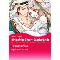 KING OF THE DESERT, CAPTIVE BRIDE Desert Kings 2