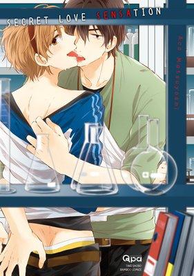 SECRET LOVE SENSATION [PLUS Renta!-ONLY BONUS]