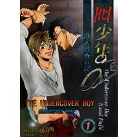 The Undercover Boy:  Undercover Trap