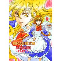 BECAUSE I'M A MAID! Episode 5 -PART 1-