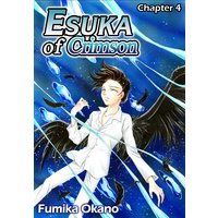 ESUKA of Crimson Chapter4