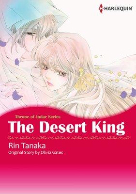 The Desert King Throne Of Judar 3