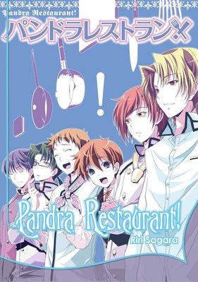 [Bundle] Pandra Restaurant!