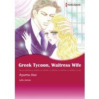 GREEK TYCOON, WAITRESS WIFE