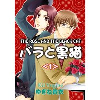 THE ROSE AND THE BLACK CAT